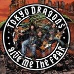 Buy Tokyo Dragons (debut) LP